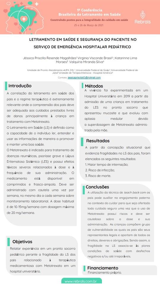 Poster Virtual (12)